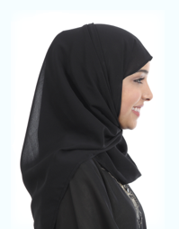 profile of young woman wearing Hijab